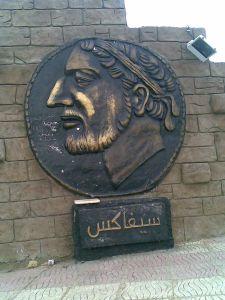 800px-Sifaks_El_Madher
