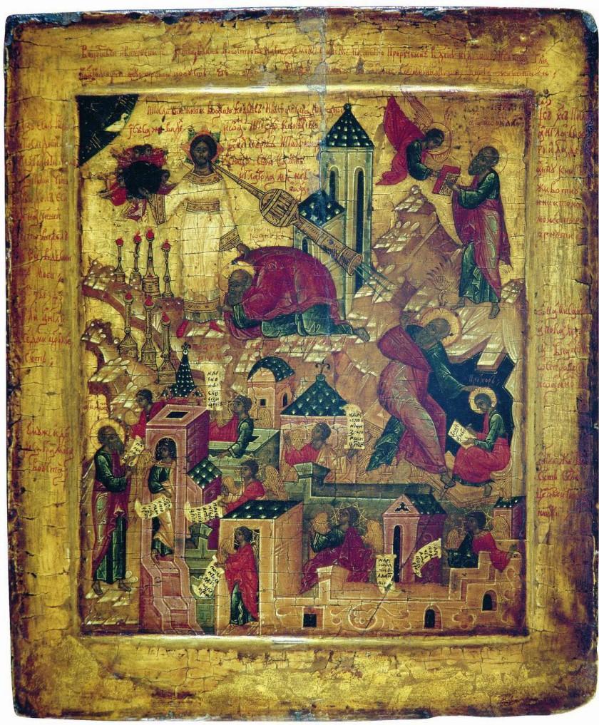 Apocalyps van Johannes (orthodoxe icoon), 1e helft 16e eeuw